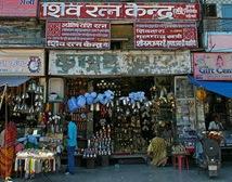 retail shop india